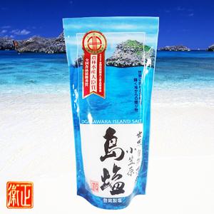 画像1: 小笠原の塩「島塩」200g